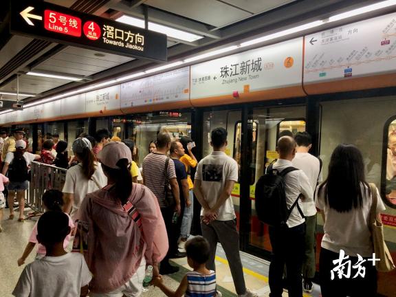 广州地铁上半年安全运客15.7亿人次