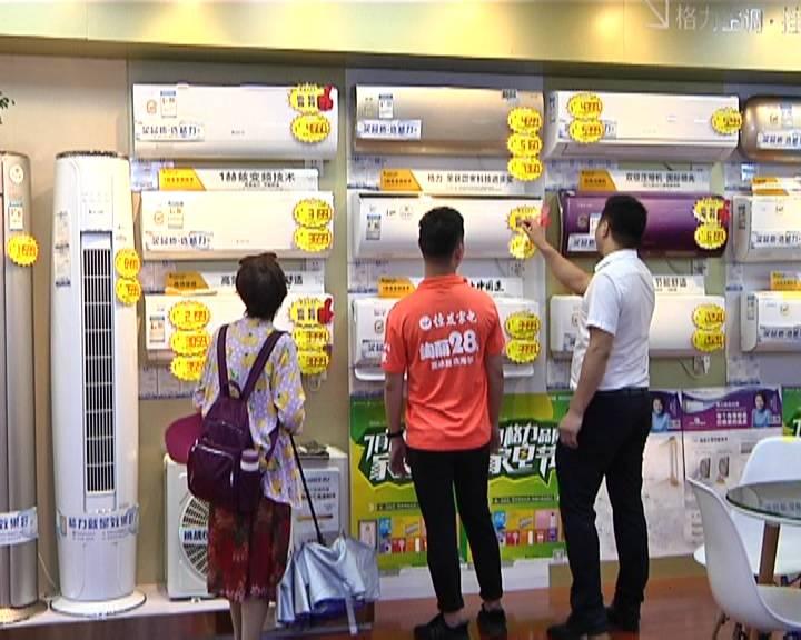 江门天气持续炎热 空调销量迎倍增