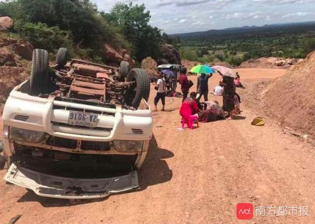 中国游客在柬车祸身亡