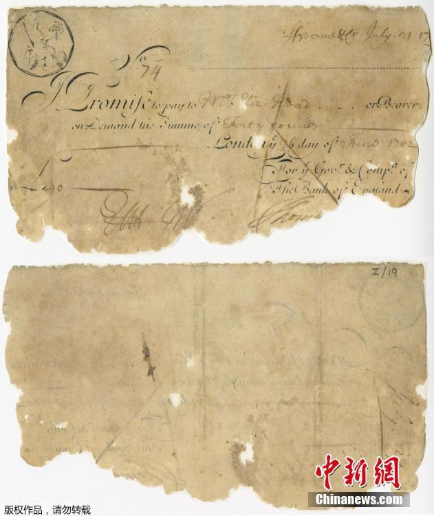 英展出世界最古老纸币