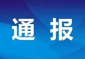 中海石油深圳分公司一经理被查