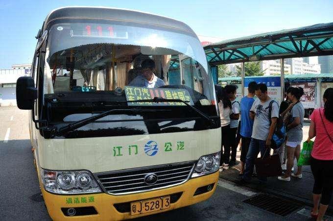 江门拟规划3条快速公交线路 首条BRT最快将在2025年通车