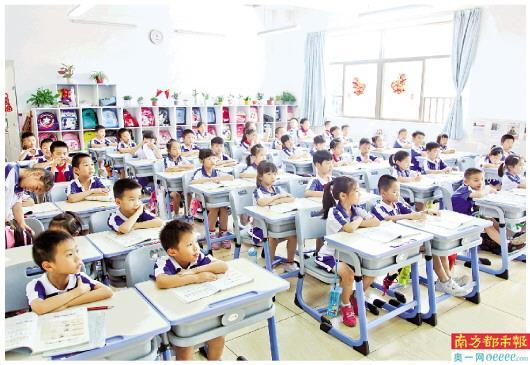 蓬江区将规划新建9所中小学 将新增学位1万个
