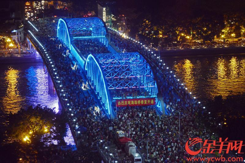 注意!海珠桥临时封桥,8月3日至9月10日全段禁行,出行指南看这里