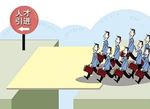 东莞成长型企业人才扶持补贴开始申报 一次性补贴最高4万元