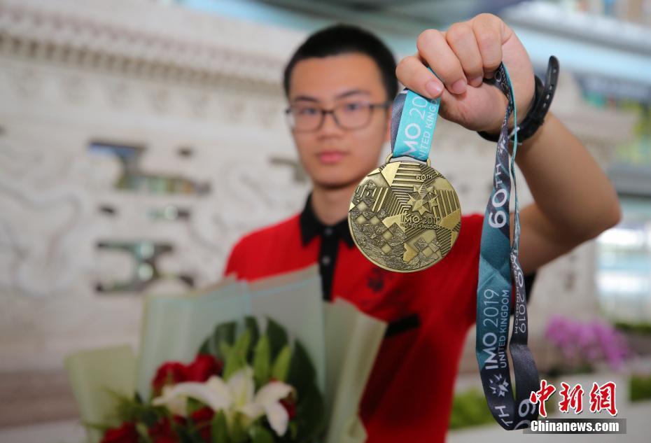 6名奧數冠軍載譽歸來