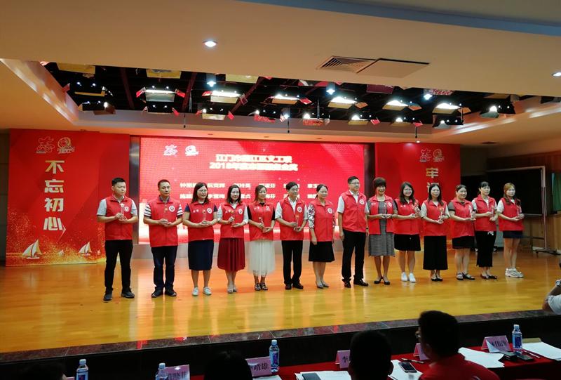 蓬江區表彰志愿服務先進集體和優秀個人