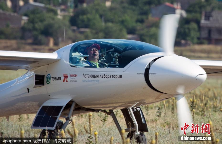 飛越1700公里 俄一太陽能電池飛機完成首次試驗性飛行