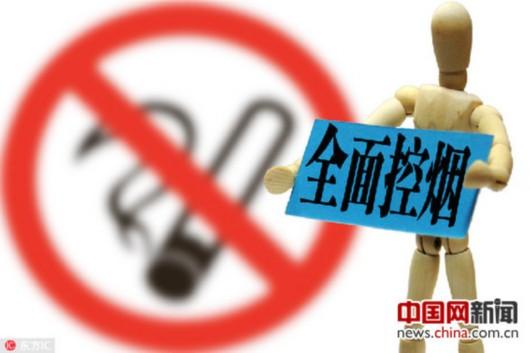 8月起秦皇島將全面控煙 電子煙納入禁煙范圍