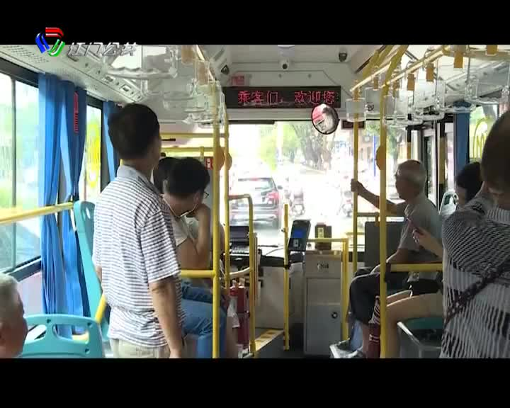 臺山市40輛電動公交車投入運營