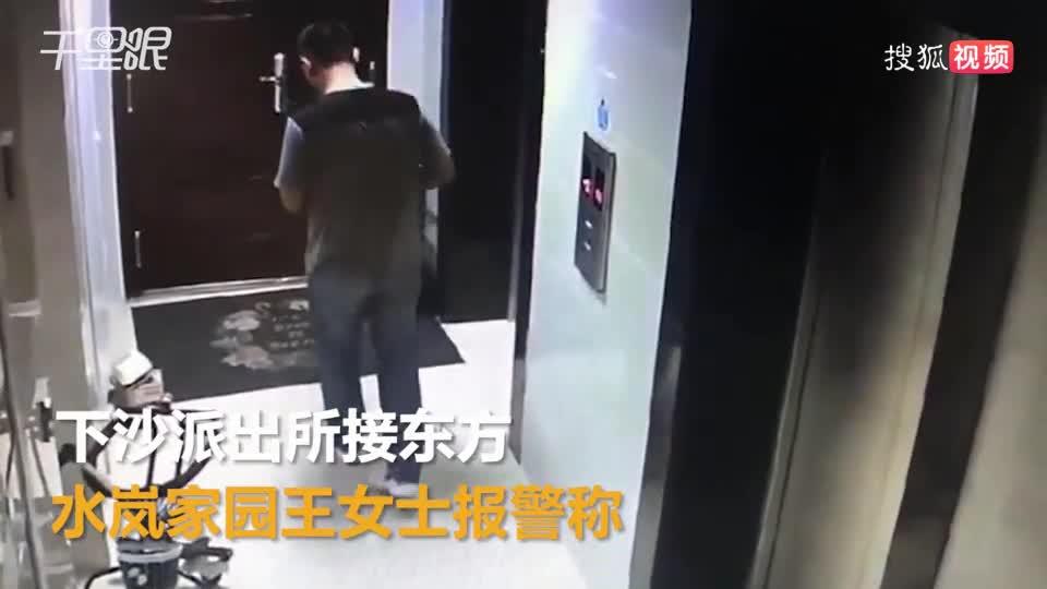 """浙江一男子专偷女鞋满足私欲 自称""""很变态""""控制不住自己"""
