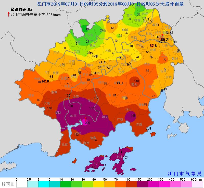 江门各地陆续发暴雨预警有11级阵风