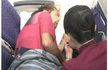 空姐座椅夾縫護理乘客