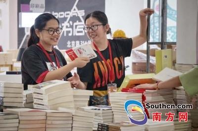 南国书香节今在交易会展馆正式开幕