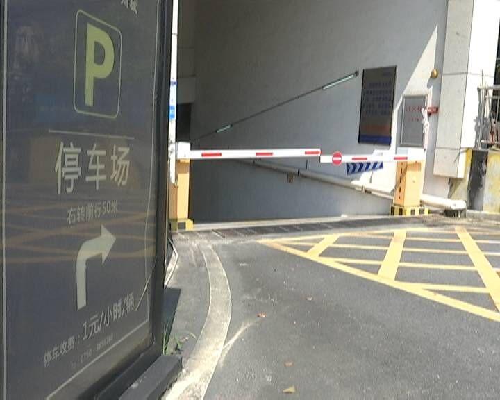 江门物业收费下月实行政府指导限价
