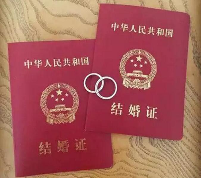 電子結婚證可替代紙質證書?民政部:不具法律效力