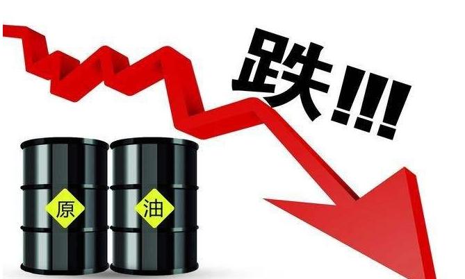 国内油价到调整期 每吨或降200元