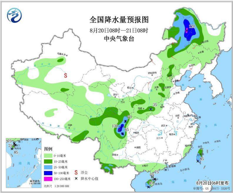 南方6省市氣溫逼近40℃ 局地還有強降雨