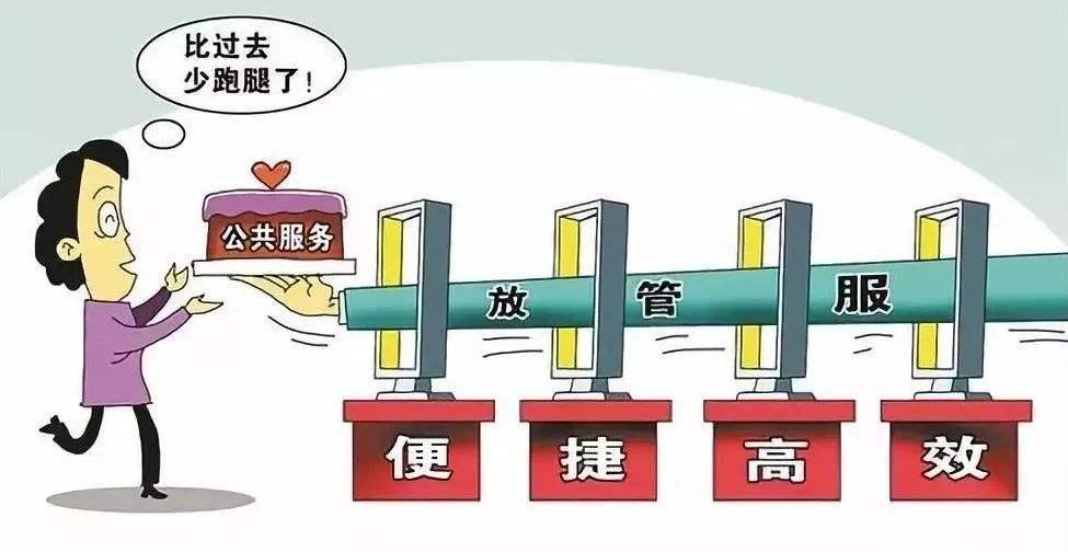 """广东省财政厅公布首批""""放管服""""改革清单"""