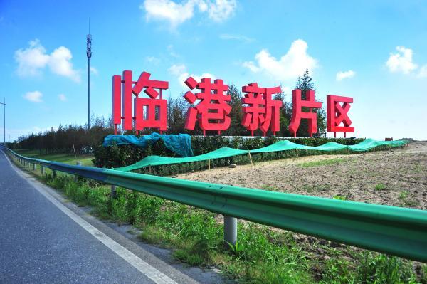 臨港新片區+深圳先示區,中國打出更高水平開放組合拳