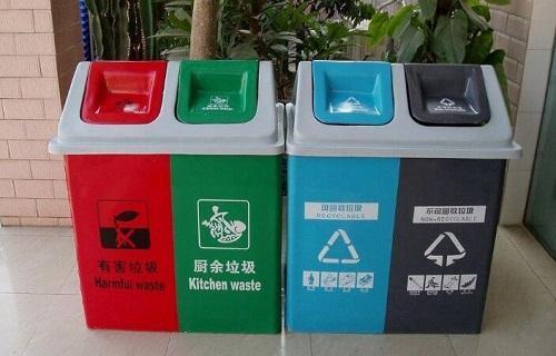粤城市生活垃圾分类实施方案征意见
