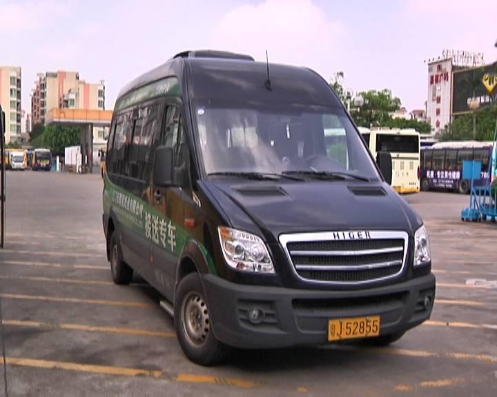 江门公汽将开通4条定制公交线路 方便学生上学