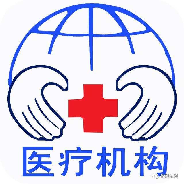 江门可直接申办二级及以下医疗机构