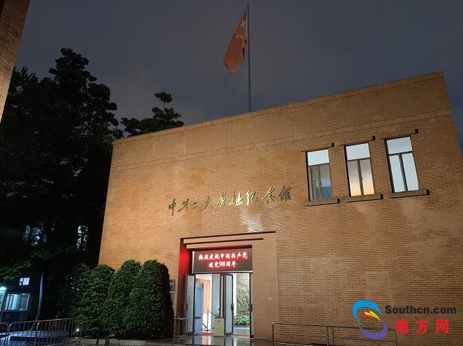 广州博物馆夜间开放 夜游线路出炉