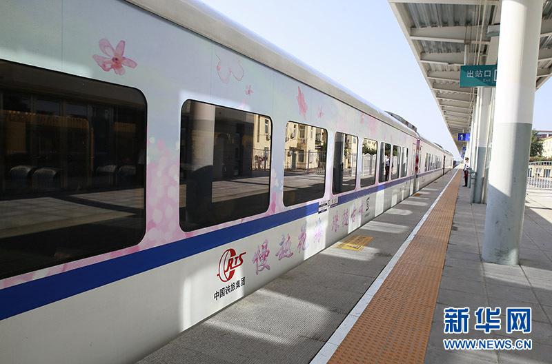 北京S5线首班车延至7时25分 暑期乘S5线游青龙峡等景区门票8折