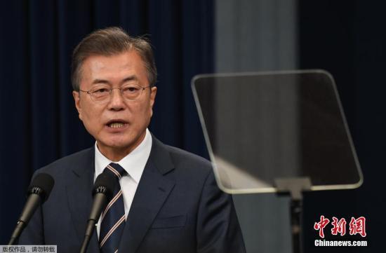 《韩日军事情报保护协定》终止