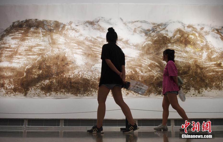 中华纸文化当代艺术展