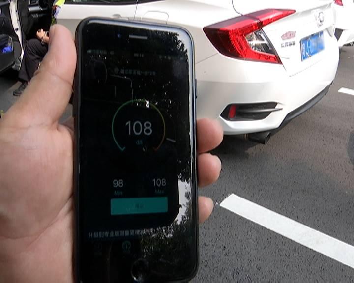 非法改裝車不可取 擾民還要被罰