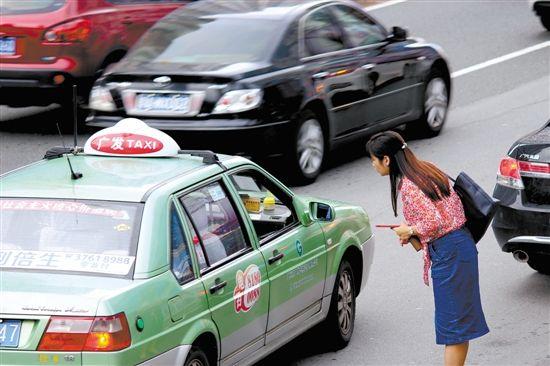 """广州出租车""""拒载""""""""绕道""""""""中途逐客""""将重罚!"""