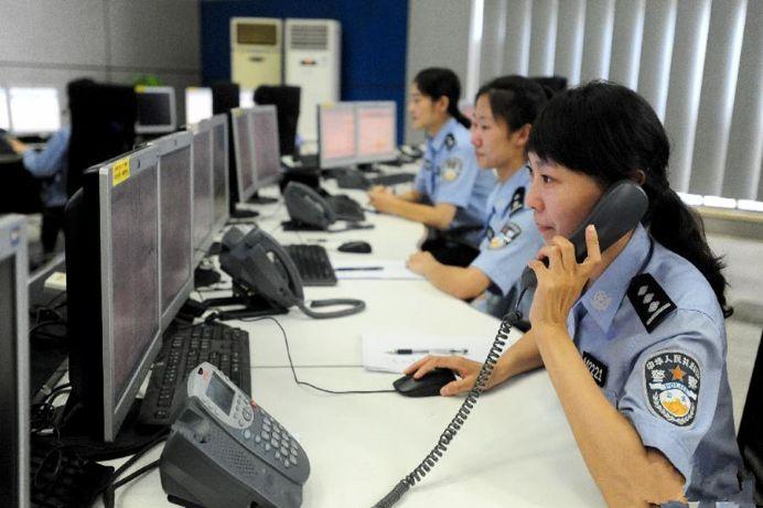 福建打击电信网络犯罪出新招:最长5年内不许新入网