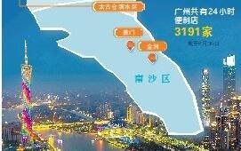 """广州夜间消费地图发布:""""夜广州打卡点""""推动新消费"""