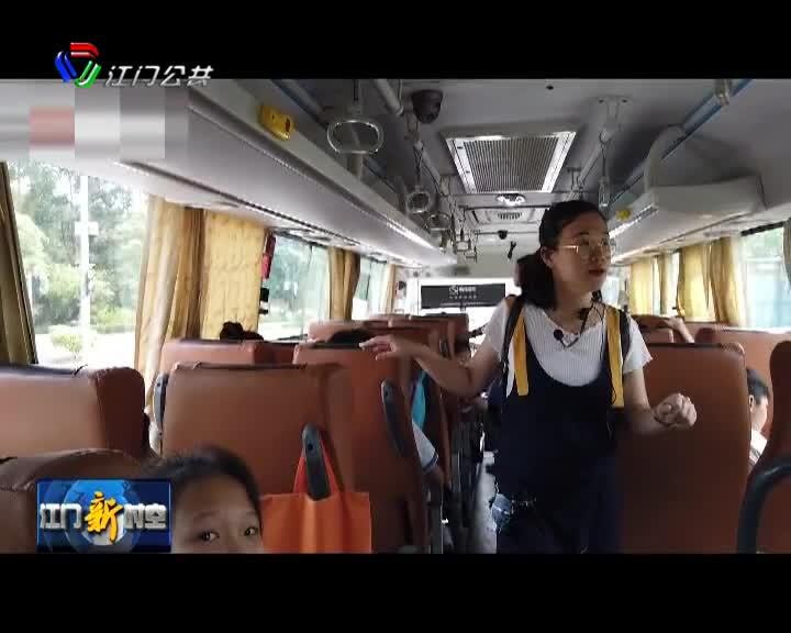 思政园丁周丽娜:跟学生讲习爷爷的故事