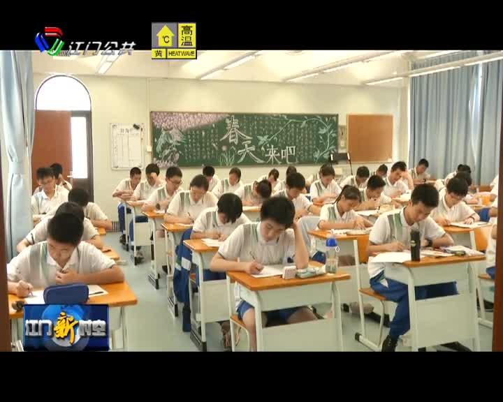 广东新高考专业选考科目公布