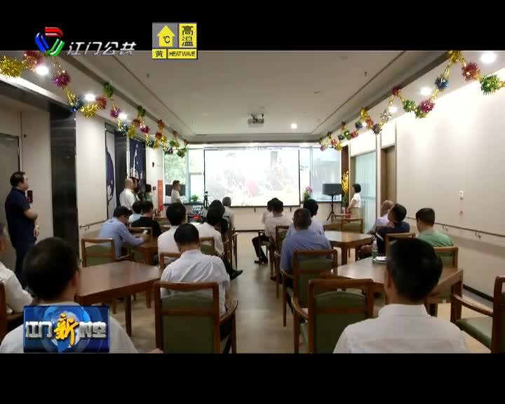 广州:三区试点家庭养老床位 在家享专业服务