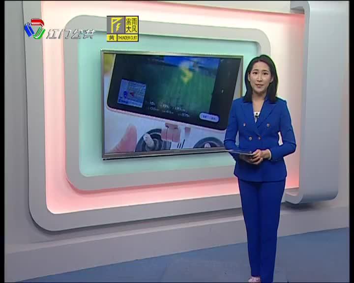 20190831新闻共同睇