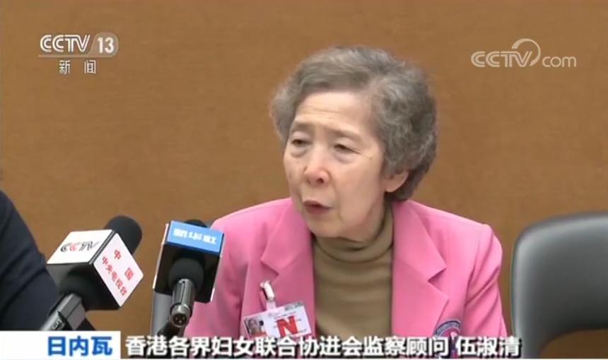 何超琼、伍淑清将在联合国发声,告诉世界真实的香港