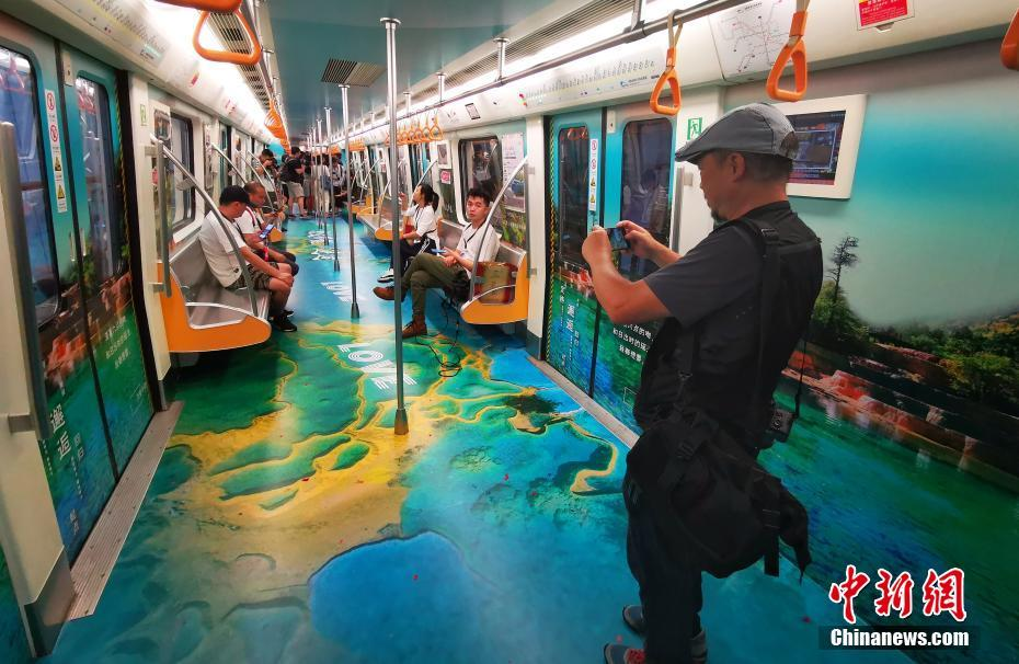 黄龙美景进城市地铁