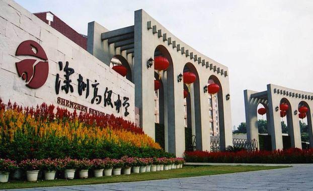 """深圳将建""""高中城"""" 到2022年新增学位21万个"""