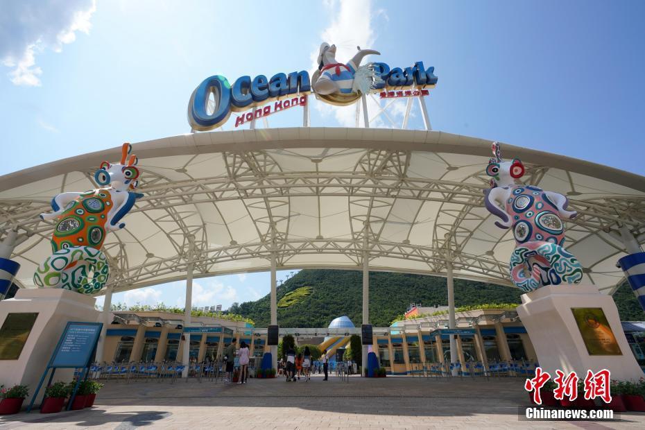 香港海洋公园游客寥寥