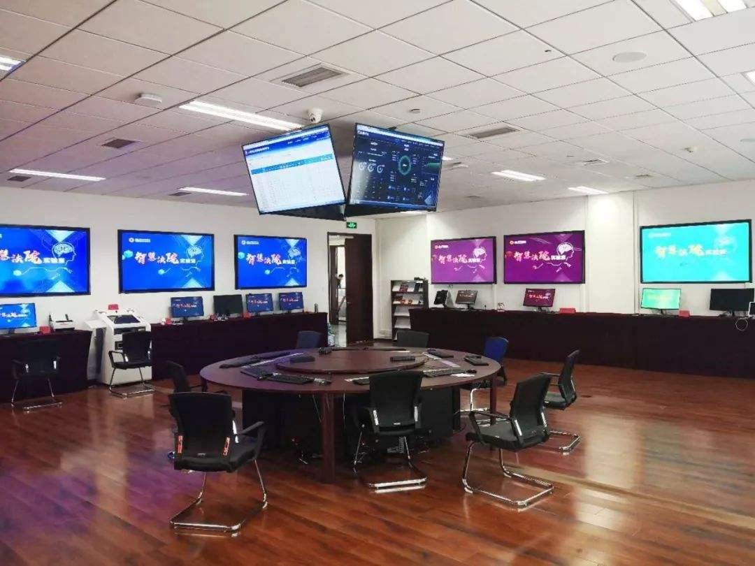 全国首个智慧法院实验室落户广州