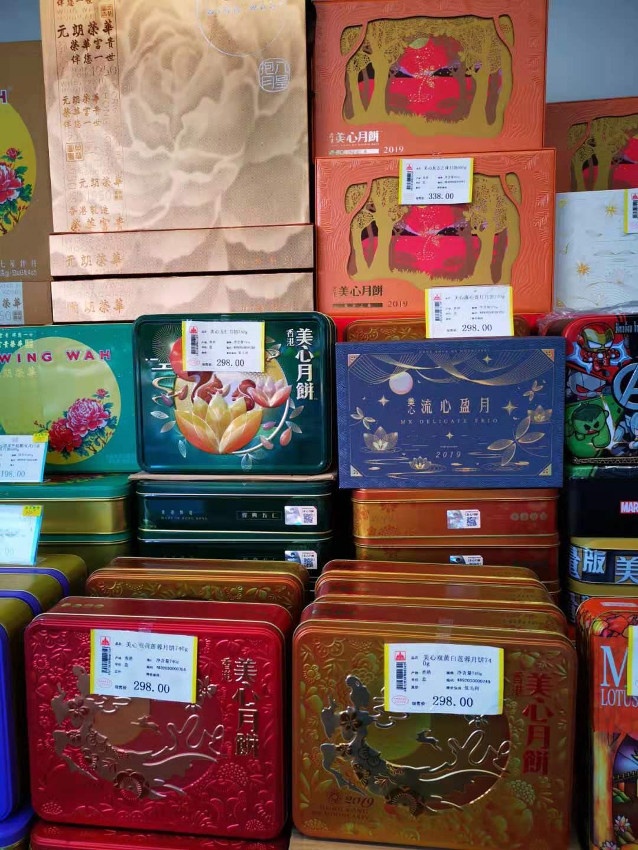"""""""爱国月饼""""中秋节前卖断货,""""美心""""月饼销量店均增长20%"""