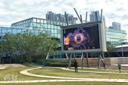 香港数码港推大湾区创业计划 鼓励青年实践创业第一步