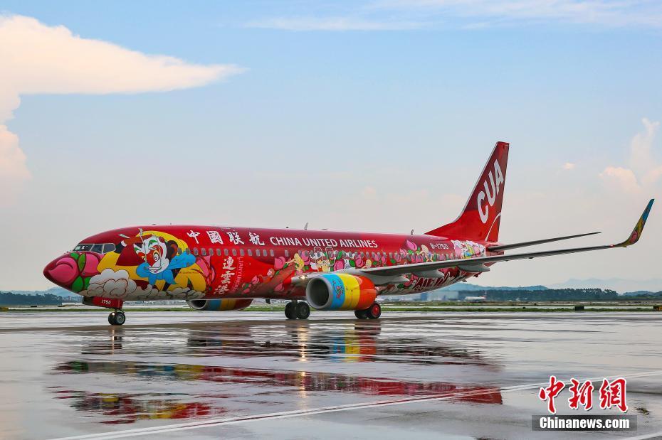 西游主题彩绘客机亮相