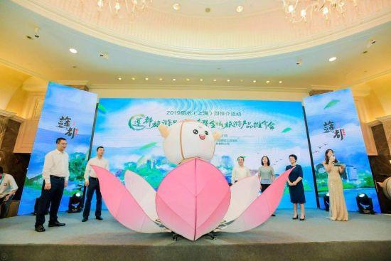 2019莲都旅游品牌发布 助推长三角一体化进程