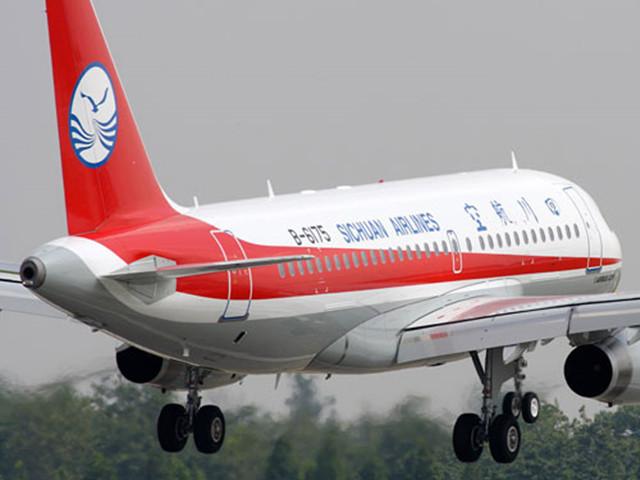 四川航空开通成都至赫尔辛基直航