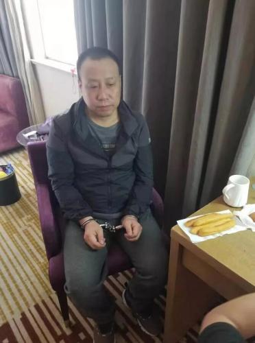 公安部A级逃犯张世刚投案自首 涉组织盗墓倒卖文物